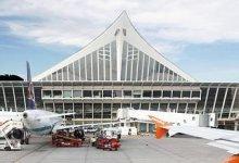 Bilbao Flughafen